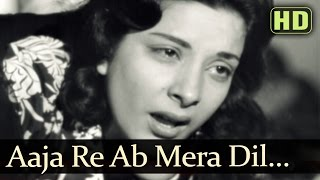 Aah - Aa Ja Re Ab Mera Dil Pukara - Lata - Mukesh - Evergreen Hindi Songs