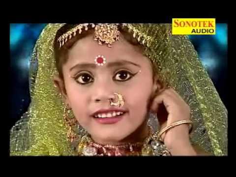 Sapne me Raat Aya Murli Wala re Piyush Verma Kasganj