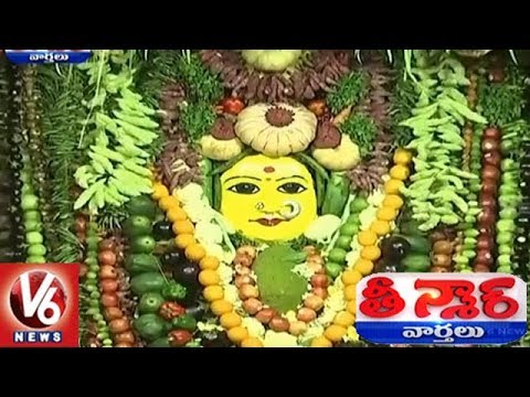 Shakambari Utsavalu : Goddess Bhadrakali Decorated With Vegetables | Teenmaar News