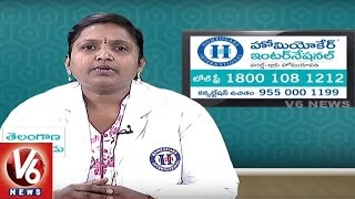 Piles, Fistula and Fissure Problems | Reasons And Treatment | Homeocare International | Good Health
