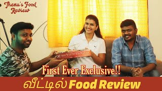 Sridevi Ashok Couple Food Review at her Home | Bai Veetu Kalyana Biriyani | Actress Sridevi's Home