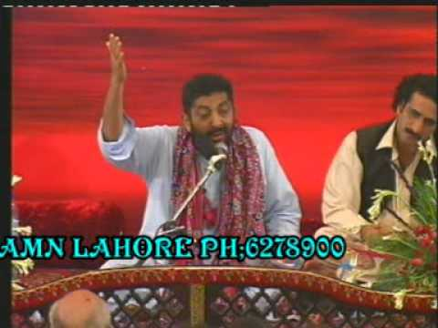 Rab Jane Te Husain Jane (peyare Khan Marhoom Magfoor) video