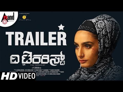 The Terrorist | New 2K Trailer 2018 | Ragini Dwivedi | P C Shekar | Invenio Films