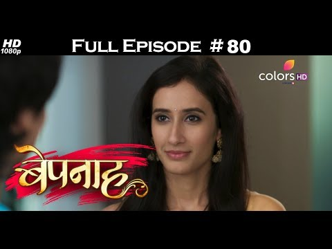 Bepannah - 6th July 2018 - बेपनाह - Full Episode thumbnail
