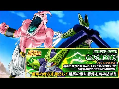 THE INFO FOR THE NEXT WT REWARD REVEALED! + SUPER BUU & KID GOKU AWAKENINGS! (DBZ: Dokkan Battle) thumbnail
