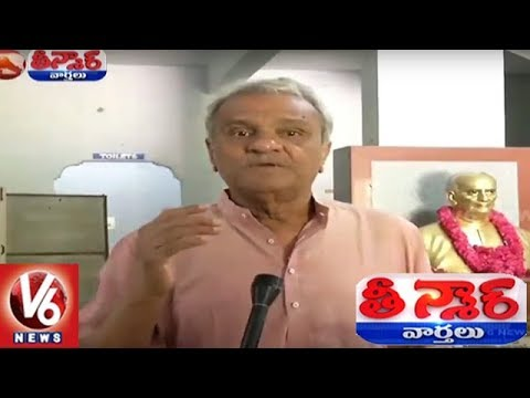 CPI Leader Narayana Comments On Discipline In His Own Party | Teenmaar News | V6 News