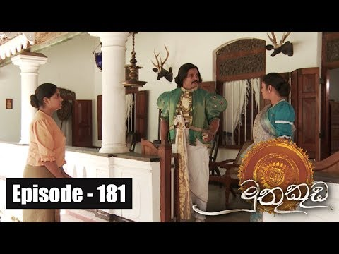 Muthu Kuda | Episode 181 16th October 2017