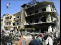 Girl Syria - البنت السورية - فيلم تفجيرات دمشق ومن يقف خلفها