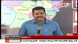 Election 2019 Exclusive Live Debate Starts In Ongole