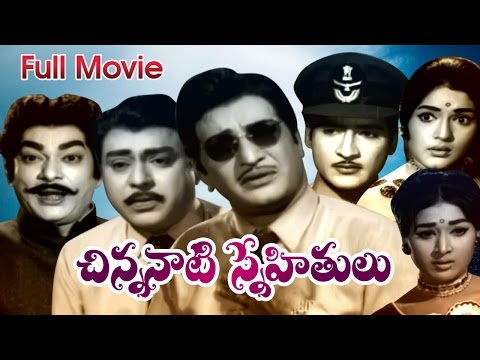 Chinnanaati Snehithulu Full Length Telugu Movie || DVD Rip..