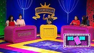 Dishyum Dishyum | 10th March 2019
