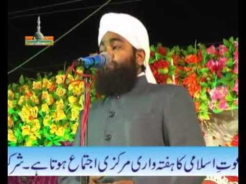 Sayyad Amin Ul Qadri Sahab Sunni Dawat E Islami [hamare Rizwan Ko Kabe Me Bulaya Jata Hai].flv video