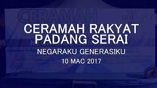 Ceramah Rakyat - Padang Serai