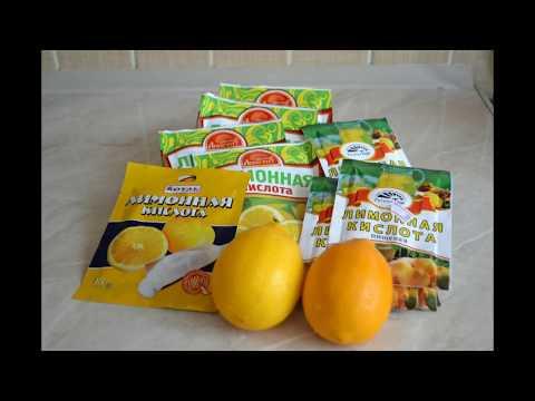Лимонная кислота и лимонный сок в быту