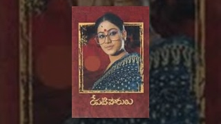 Repati Pourulu Telugu Full Length Movie || Rajasekhar, Vijayashanthi, Anuradha
