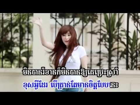 [ Sunday Vcd Vol 137 ] Nico - Yom Nek Songsa (khmer Mv) 2014 video