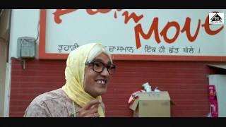 Pick n Move | Karayana Store | Full Add With Bibo Bhuaa | Sony Sohal Films
