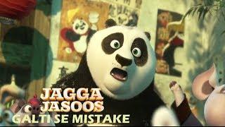 download lagu Jagga Jasoos: Galti Se Mistake  Song  New gratis