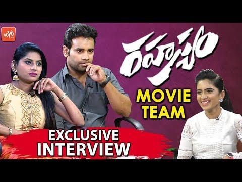 Rahasyam Movie Team Exclusive Interview | Sagar Sailesh | Rithika | Latest Telugu Movies | YOYO TV