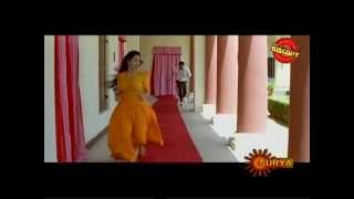Thappana - Thirumanassu 1995 Full Malayalam Movie