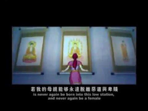 Bodhisattva Ksitigarbha - Bright Eyes Rescuing Her Mother (Part 2 of 2)