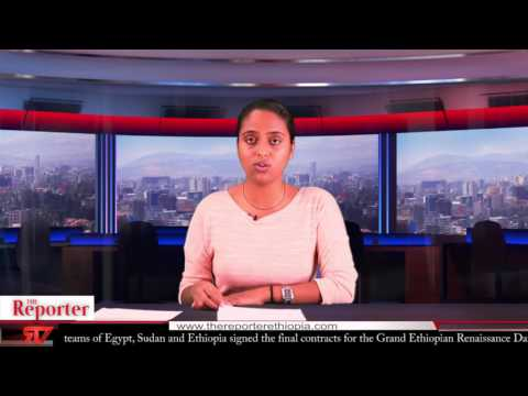 REPORTER News Ethiopia English News 09/21/2016