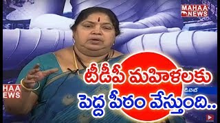 TDP is Providing Good Opportunities For Women In Politics | EX-Mayor Shakuntala | #PrimeTimeMahaa