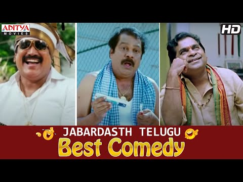 Jabardasth Telugu Comedy Clips (4th July 2013) - Episode 03 video