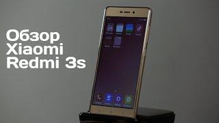 Обзор Xiaomi Redmi 3s. Идеальный смартфон?