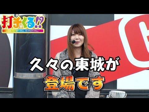 #360 バジリスク~甲賀忍法帖~絆 他 前編