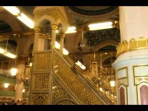 Muhammad Ke Shaher Me Mpg Part 3 Youtube video