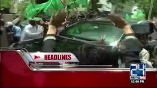 News Headlines | 2:00 PM | 22 April 2018 | 24 News HD