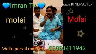 Mumtaz molai New album 24 Shair All sindhi Imran Tv 03003411942