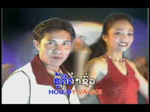 Khomsune Khomsone - Lao Music Vdo video