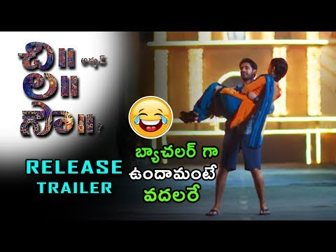 Sushanth Chi La Sow Movie Release Trailer | Ruhani Sharma | Telugu New Movies Trailers | Bullet Raj