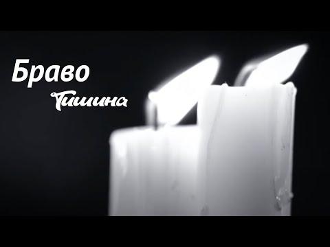 Ольга Тишина - Этот город