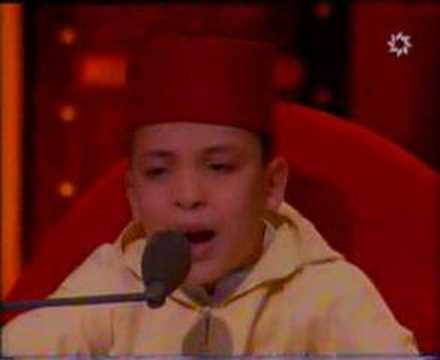 Kid recite the holy Quran Maroc : beautiful voice