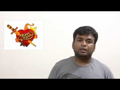 attakathi tamil movie review by prashanth
