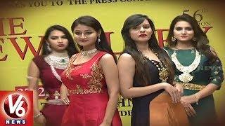 10 PM Hamara Hyderabad News | 27th April 2018  Telugu News