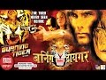 Burning Tiger   Full Length Action Hindi Movie