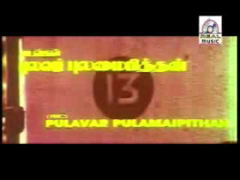 Pathimoonam Number Veedu 1