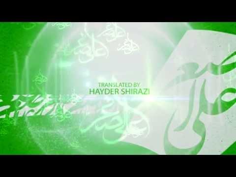 Hai Mera Naam Ali Asghar - Mir Hasan Mir Manqabat 2014-15 video