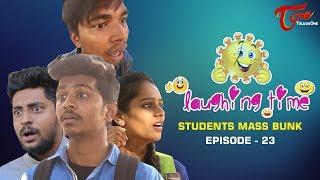 Students Mass Bunk | Laughing Time | Episode 23 | by Ravi Ganjam | #TeluguComedyWebSeries