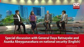 Special discussion with General Daya Ratnayake and Asanka Abeygunasekara on national security