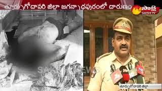 Mother Murdered His Son At  Jagannadhapuram ||  కొడుకును చంపి లొంగిపోయిన తల్లి..