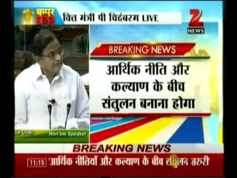 Zee News : P Chidambaram claims growth rate highest During UPA in BUDGET 2013
