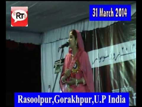 Kesa Jadu Dikhayi Deta Hai Ghazal By Nikhat Amrohvi Rasoolpur Gorakhpur Mushaira 2014 video
