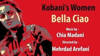 """موسیقی جدید """"زنان کوبانی"""" به کارگردانی مهرداد عارفانی، هنرمند ایرانی"""