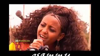 Eden Gebreselassie - Swnwano (Ethiopian music)