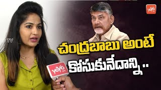 Actress Madhavi Latha Sensational Comments On AP TDP Leader Sadineni Yamini